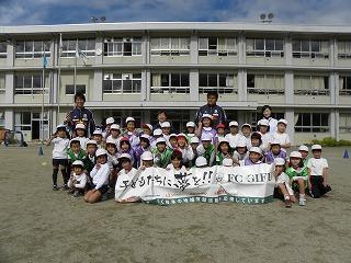 郡上市立 相生小学校|ふるさと君のブログ - LaBOLA