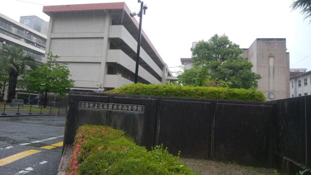 高校 国泰寺